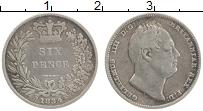 Изображение Монеты Великобритания 6 пенсов 1834 Серебро VF Георг IV