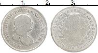 Изображение Монеты Эссекуибо и Демерара 1/4 гуильдера 1816 Серебро  Георг III