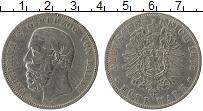 Изображение Монеты Баден 5 марок 1875 Серебро VF