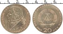 Изображение Монеты ГДР 20 марок 1967 Серебро UNC- Вильгельм