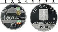 Продать Монеты Абхазия 10 апсаров 2013 Серебро