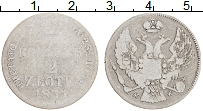 Изображение Монеты Польша 30 копеек 1835 Серебро XF В составе Российской