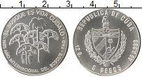 Изображение Монеты Северная Америка Куба 5 песо 1985 Серебро UNC-