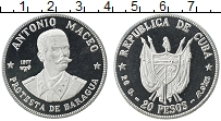 Изображение Монеты Куба 20 песо 1977 Серебро Proof