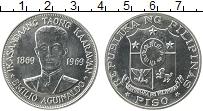 Изображение Монеты Азия Филиппины 1 писо 1969 Серебро Proof-
