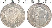 Продать Монеты Анхальт 5 марок 1914 Серебро
