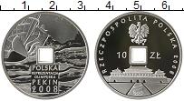 Изображение Монеты Польша 10 злотых 2008 Серебро Proof
