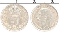 Изображение Монеты Великобритания 3 пенса 1916 Серебро XF
