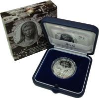 Изображение Подарочные монеты Италия Августо 2014 Серебро Proof