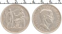 Изображение Монеты Италия 20 лир 1927 Серебро XF