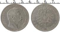 Изображение Монеты Германия Гессен-Дармштадт 5 марок 1876 Серебро VF