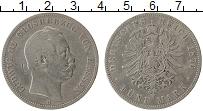 Изображение Монеты Гессен-Дармштадт 5 марок 1876 Серебро VF Людвиг III