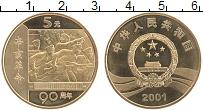 Изображение Мелочь Китай 5 юаней 2001 Медь UNC-