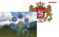Изображение Подарочные монеты Грузия Грузия 1993-2006 1993  UNC-