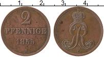 Изображение Монеты Ганновер 2 пфеннига 1855 Медь XF