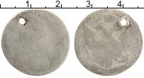 Изображение Монеты 1762 – 1796 Екатерина II 15 копеек 0 Серебро