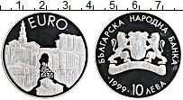 Изображение Монеты Болгария 10 лев 1999 Серебро Proof