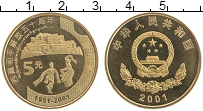 Изображение Мелочь Китай 5 юаней 2001  UNC