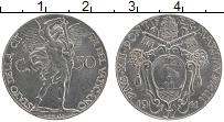 Изображение Мелочь Ватикан 50 сентим 1941 Медно-никель XF