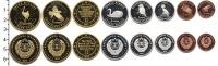 Изображение Наборы монет Мордовия Мордовия-2013 0  Proof-