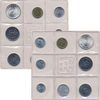 Изображение Наборы монет Сан-Марино Сан-Марино 1976 1976  AUNC Набор состоит из 8 м