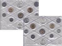 Изображение Подарочные монеты Италия Выпуск монет 1992 года 1992  UNC Представляем Вам вып