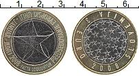 Изображение Мелочь Словения 3 евро 2008 Биметалл UNC-