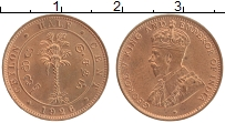 Изображение Мелочь Цейлон 1/2 цента 1926 Медь UNC-