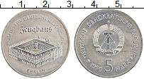 Изображение Мелочь ГДР 5 марок 1990 Медно-никель UNC- Музей Цейхгауз в Бер