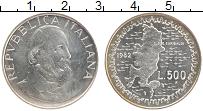 Изображение Мелочь Италия 500 лир 1982 Серебро UNC 100-летие смерти Джу