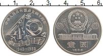 Изображение Мелочь Китай 1 юань 1989 Медно-никель UNC- 40 лет Народной респ