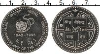 Изображение Мелочь Непал 1 рупия 1995 Медно-никель UNC 50 лет образования О