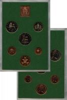 Изображение Подарочные монеты Великобритания Выпуск 1975 года 1975  AUNC
