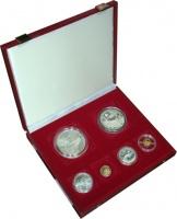 Изображение Подарочные монеты Россия 100-летие Транссибирской магистрали 1994  Proof
