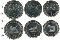 Изображение Наборы монет Македония Македония 1995 1995 Латунь UNC