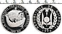 Изображение Монеты Джибути 100 франков 1996 Серебро Proof- Парусное судно