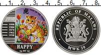 Изображение Монеты Малави 20 квач 2010 Серебро Proof-