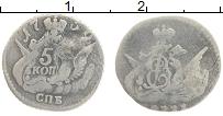 Изображение Монеты 1741 – 1761 Елизавета Петровна 5 копеек 1759 Серебро VF