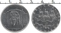 Изображение Монеты Сан-Марино 100 лир 1976  UNC