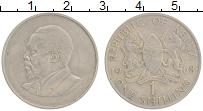 Изображение Монеты Кения 1 шиллинг 1968 Медно-никель VF Портрет Джомо Кениат