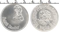 Изображение Монеты Венгрия 50 форинтов 1973 Серебро XF+ Петофи Сандор