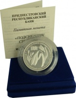 Изображение Подарочные монеты Приднестровье Красная книга 2009 Серебро Prooflike `Шестая моента серии