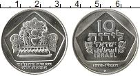 Изображение Монеты Азия Израиль 10 лир 1975 Серебро XF