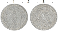 Изображение Монеты Маньчжурия 1 фен 1939 Алюминий VF