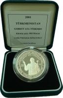 Изображение Подарочные монеты Туркменистан Коркут Ата 2001 Серебро Proof