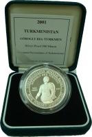 Изображение Подарочные монеты Туркменистан Кёроглы 2001 Серебро Proof