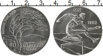 Изображение Монеты Финляндия 50 марок 1988 Серебро UNC