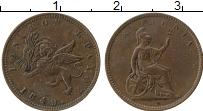 Продать Монеты Ионические острова 1 лепта 1849 Медь