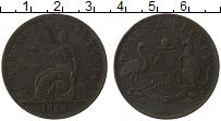 Изображение Монеты Австралия и Океания Австралия 1 пенни 1858 Медь XF-