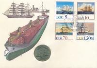 Изображение Подарочные монеты ГДР Росток 1988 Медно-никель UNC